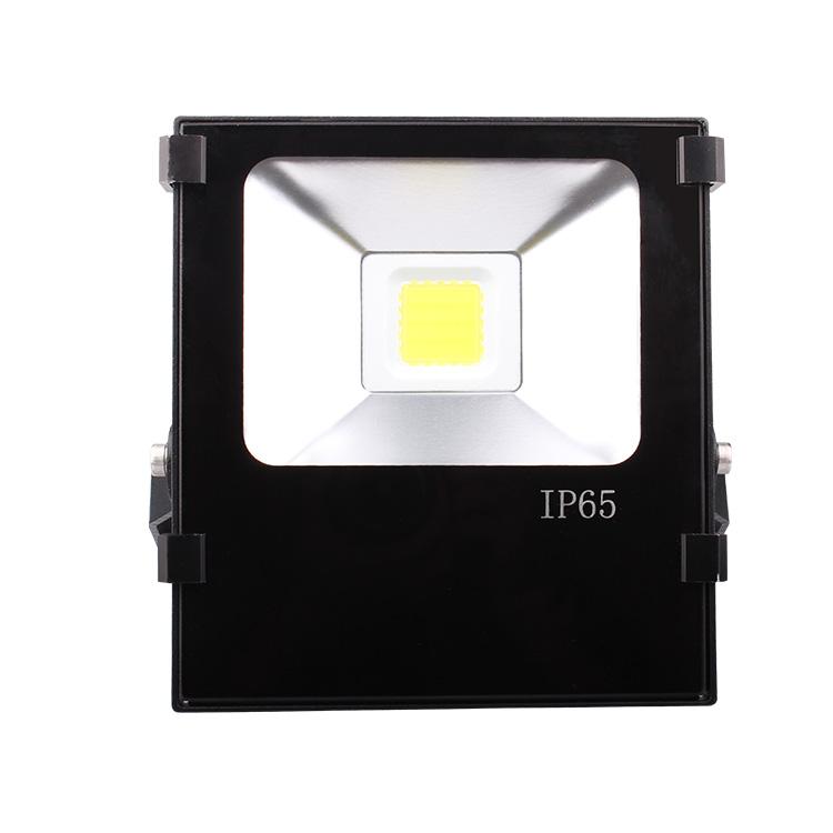 DG5264-LED屋顶瓦檐投光灯、调光投光灯、蓝光投光灯